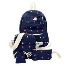 XINIU Школьные сумки для модная одежда для девочек студентов Холст сумка большой рюкзак мешок Четыре Наборы для ухода за кожей для девочек Бесплатная доставка Mochilas #480