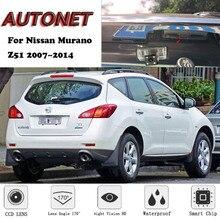 AUTONET резервная камера заднего вида для Nissan Murano Z51 2007~ CCD/ночное видение/парковочная камера