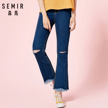 SEMIR Women Kick Flare High Jeans with Raw-edge Hem Women's