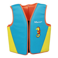 Child Life Vest Professional Swimmer Swimming Life Jackets Water Sport Life Saving for Kids Survival #5316