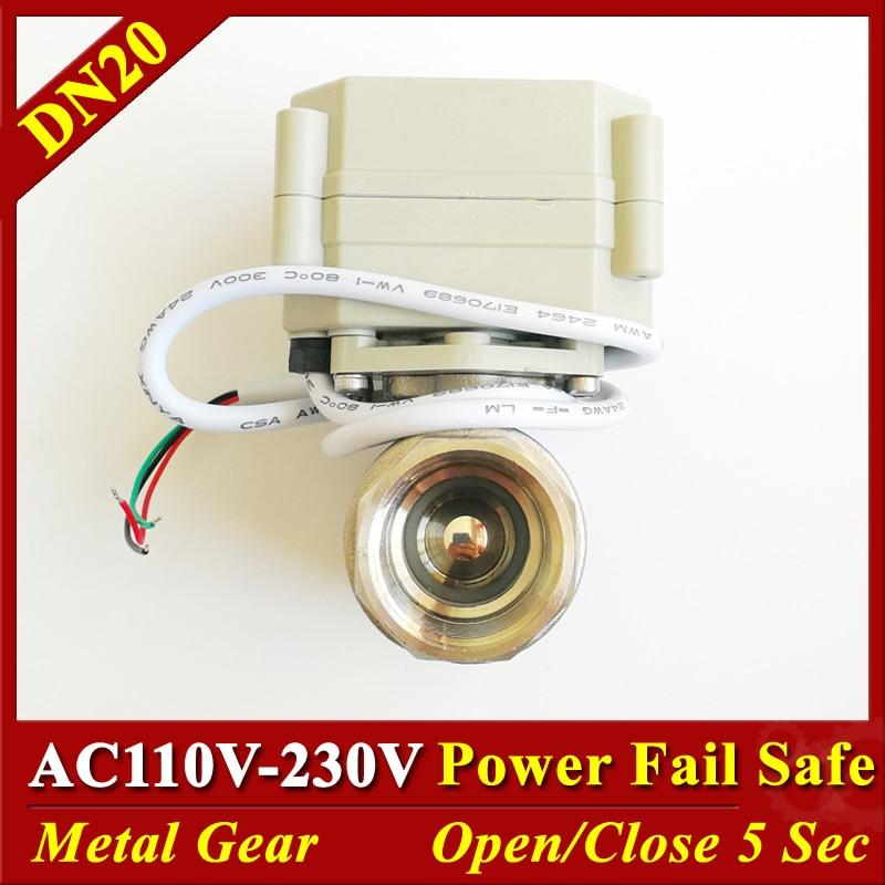 Tsai Fan Electric valve 3 4 full port AC DC 9 24V AC110V 230V DN20 electric