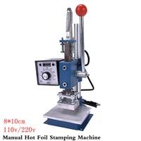 1Set Manual Hot Foil Stamping Machine Foil Stamper Leather Printer Marking Press Embossing Machine 8x10cm 110V