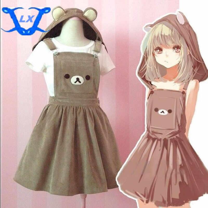 Damska sukienka Kawaii Rilakkuma słodka misia sukienka haftowana Lolita ogólna sukienka bandażowa letnia sukienka (odpinany kaptur)