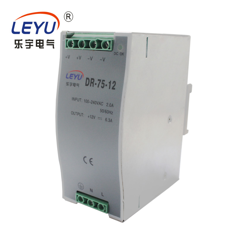 75w din rail switching power supply single output 12v 24v 48v high stability best price цена