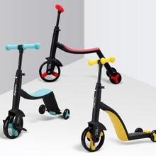 2019 new Children's scooter, balance bicycle, tricycle, three-in-one baby stroll