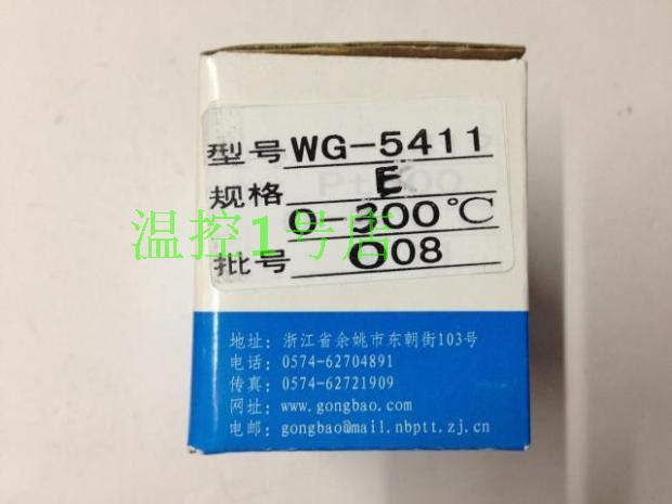 Authentic Temadix / Yuyao temperature Instrument Factory WG-5411 intelligent temperature WG-5000 authentic temadix yuyao temperature instrument factory wg 5011 wg 5000 intelligent temperature control