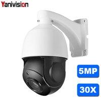 4 дюймов мини размер 1080 P 4MP 5MP IP PTZ камера сеть Onvif 30X Zoom PTZ ip камера видеонаблюдения 50 м IR ночное видение скорость купольная камера s