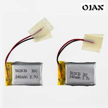 2PCS/LOT 240mah 3.7V 30C 502030 Drone Battery For RC Helicopter Airplane MP3 MP4 MP5 Toy Polymer Lithium Battery