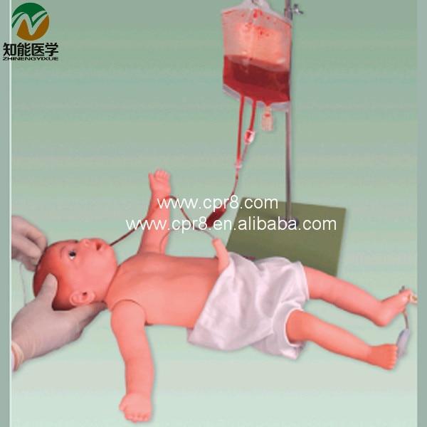 Advanced Infant Full-body Venipuncture Manikin BIX-FS9 G185 bix h2400 advanced full function nursing training manikin with blood pressure measure w194
