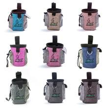 Уличная тренировочная сумка для собак, прочная сумка 8 цветов, сумка для собак, сумка для прогулок, закусок, съемная сумка для щенков, тренировочная поясная сумка