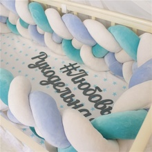 1M Length 4 braids lovely Knot Newborn crib Bumper fence Knotted Braid Pillow Baby Bed sleep protector Infant Room Decorator