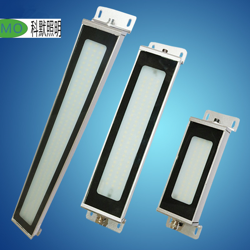 High Quality 10W/14W/18W CNC Led Light Anti explosion Waterproof Oilproof Machine Working Lmap Metal Panel machine Tooling light