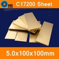 5 100 100mm Beryllium Bronze Sheet Plate Of C17200 CuBe2 CB101 TOCT BPB2 Mould Material Laser