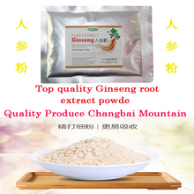 лучшая цена Natural Ginseng root extract pow-der The Best Improve Sleep and rapid recovery of strength