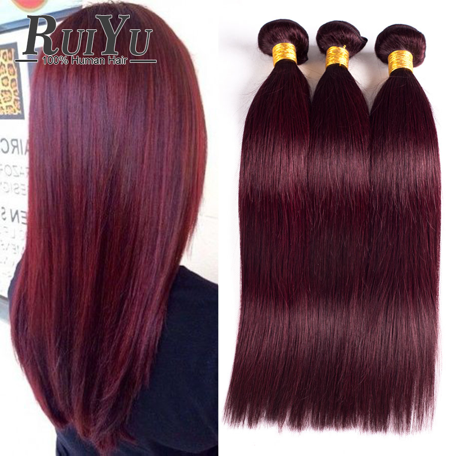 Brazilian Virgin Hair Straight 3 Bundles Burgundy