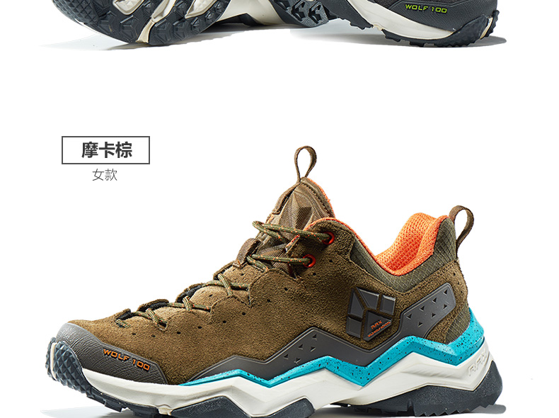 16 Rax Men Trail Running Shoes Breathable Running Sneakers Women Outdoor Sport Athletic Shoes Men Trainers Chaussures Hombre 30