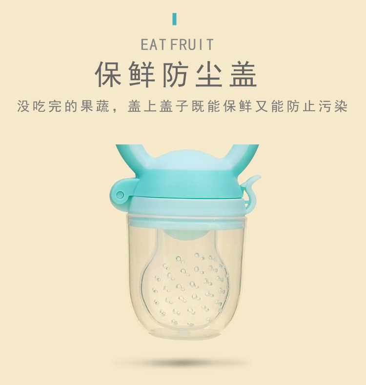 1 Pc ซิลิโคน Feeder Pacifier สำหรับทารกทารกกบประเภทหัวนมผลไม้สด Nibbler เด็กการฝึกอบรมจุกนม Pacifier ขวด