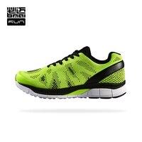 BMAI Men Running Shoes Breathable Outdoor Light Athletic Sport Shoes Professional Marathon 10KM
