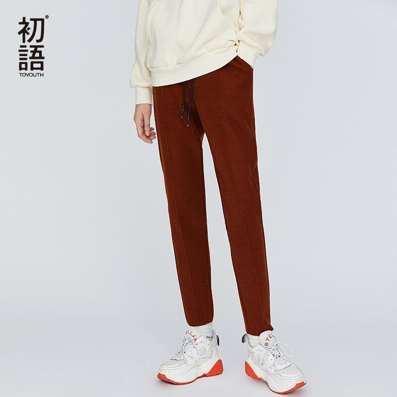 Toyouth Узкие однотонные штаны Для женщин Свободные Повседневное Брюки прямые зимние штаны-шаровары штаны Pantalon Mujer