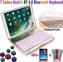 7 видов цветов с подсветкой алюминиевого сплава Беспроводная Bluetooth клавиатура PC чехол для Apple iPad Pro 10,5 A1701 A1709 Coque Капа принципиально