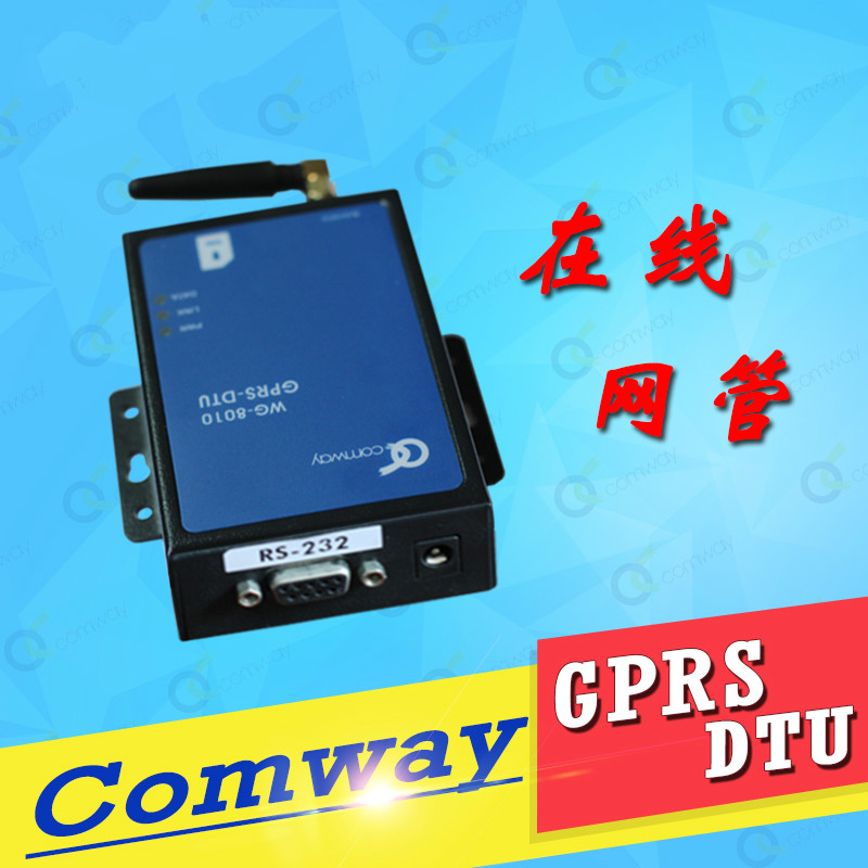 COMWAY WG-8010-232 GPRS DTU Beijing Tian Tong Cheng Ye, DTU, Wireless Data Transmission Module self dual z4 modules