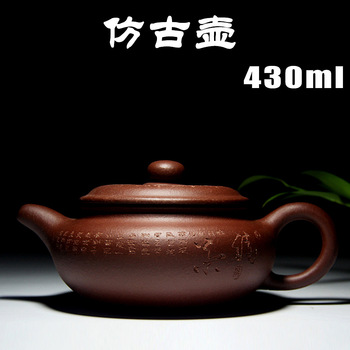 Imitation old pot Lotus half month teapot Yixing genuine handmade Zisha teapot