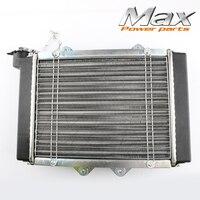 200cc 250CC Water Cooling Engine Cooler Radiator Cooling for Motorcycle Motor Quad 4x4 ATV UTV Dirt Bike Motorcycle Cooling Part