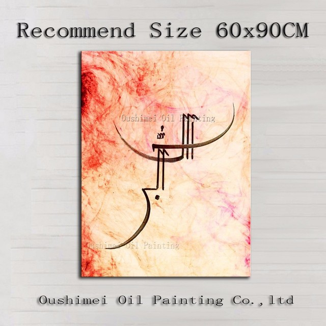 Superb Artist Hand-painted High Quality Islamic Oil Paintting On Canvas Handmade Arab Islamic Wall Pictures Pop Art Home Decor