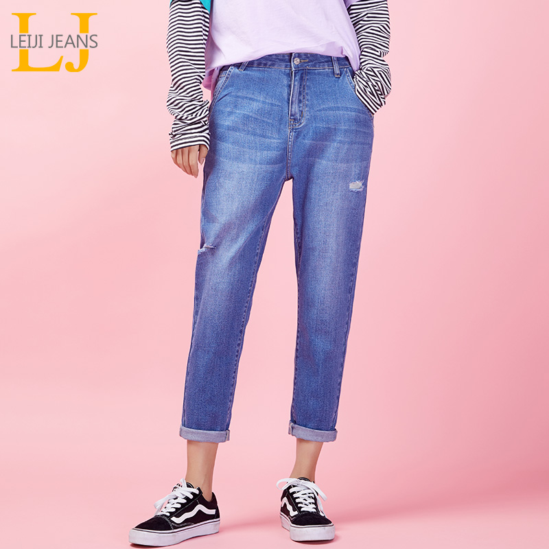 LEIJIJEANS New Arrival Spring Plus Size Ripped Hole Bleached Mid Waist Full Length High Street Loose Women Harem Jeans 9037