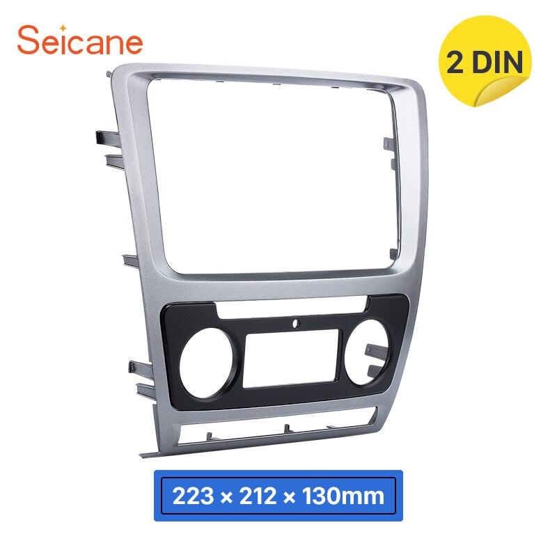 seicane silver 2din in dash car radio fascia frame for. Black Bedroom Furniture Sets. Home Design Ideas