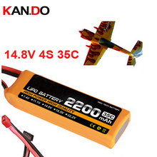 35c 4s 14.8v 2200mah model aircraft battery air plane battery air plane model battery aeromodelling lithium polymer battery
