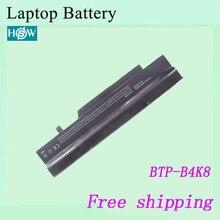 Для Fujitsu Esprimo Mobile V5505 V5545 V6505 V6535 V6545 V6555 аккумуляторная батареядля ноутбука жемчуга акойя качества E5211 E5214 E5218