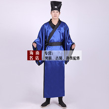 Ancient times cosplay Halloween Costume male  Men's clothing formal robe male costume  film & television clothes ancien chinois