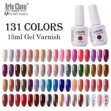 Arte clavo 131 Цветной Гель лак для ногтей полуперманентный
