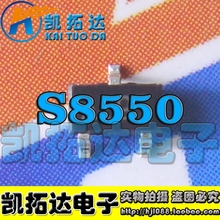 Si  Tai&SH    S8550 2TY SOT23 0.5A/25V10=0.8  integrated circuit