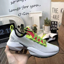 2019 Summer Reebok Fitness Sports Shoes Sole Fury Mesh (air