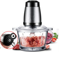 2L Electric Kitchen Meat Grinder Electric Chopper Shredder Food Chopper Stainless Steel Electric Kitchen Tools|Meat Grinders| |  -
