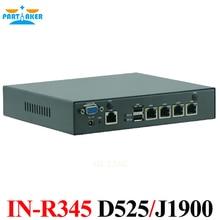 Partaker сетевой брандмауэр intel j1900 atom d525 процессор мини-компьютер 4 lan межсетевого экрана определение вентилятор охлаждения структуры