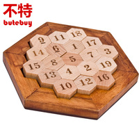 Wooden Sudoku Puzzles Chess Independent Digital Chess Portable Checkers Set Traveler Plane Easy To Carry