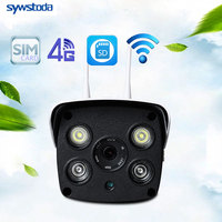 Full HD 1080P 960P HD Bullet IP Camera Wireless GSM 3G 4G SIM Card IP Camera Wifi Outdoor Waterproof iPhone Android