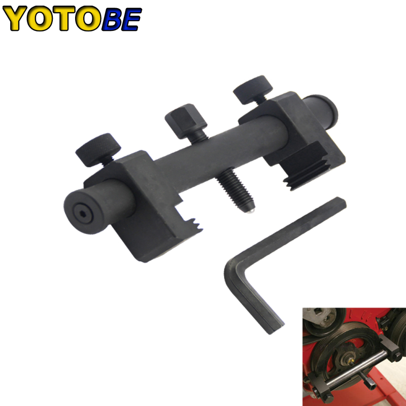 Universal Puller For Ribbed Drive Pulley Crankshaft New Tool Remover 35mm 165mm Engine Tool