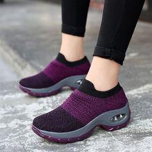 Женская обувь для тенниса; коллекция года; женская спортивная обувь для спортзала; устойчивая дышащая сетчатая обувь на воздушной подушке; женская обувь для тенниса на толстой подошве