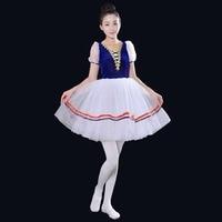 Blue Adult Ballet Skirt Adult Dancewear Child Princess Dress Short Sleeve Puff Dresa Ballet Dancewear Child