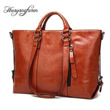 2017 women leather handbag Patent Leather women handbag british style shoulder bag crossbody women messenger bags tote Q4 F235