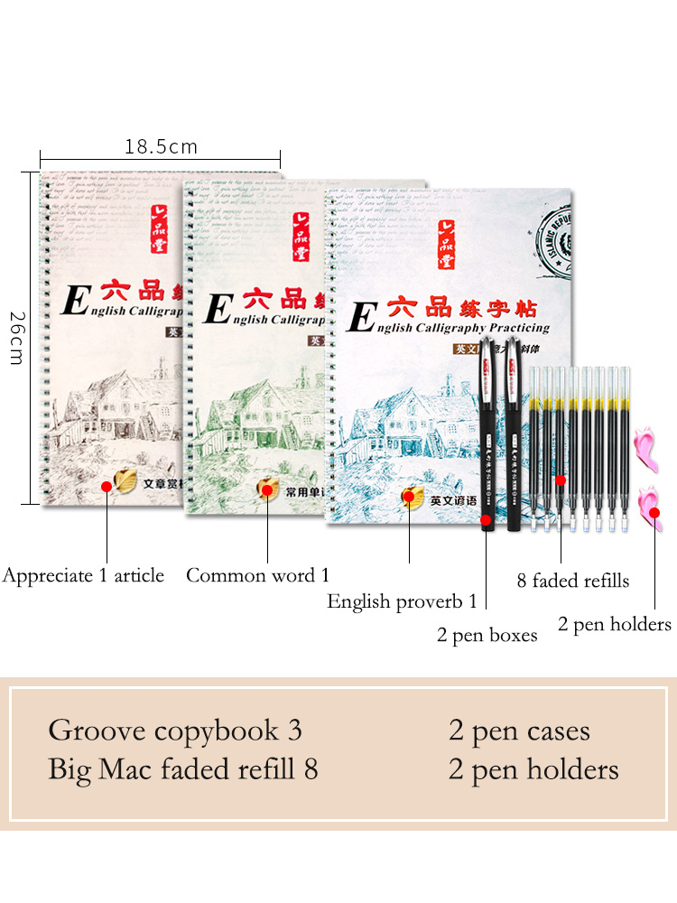 Teacher Recommended Copybook Students English Copybook Italian Italic Workbook English Hard Pen Copybook 3D Groove Can Be Reused