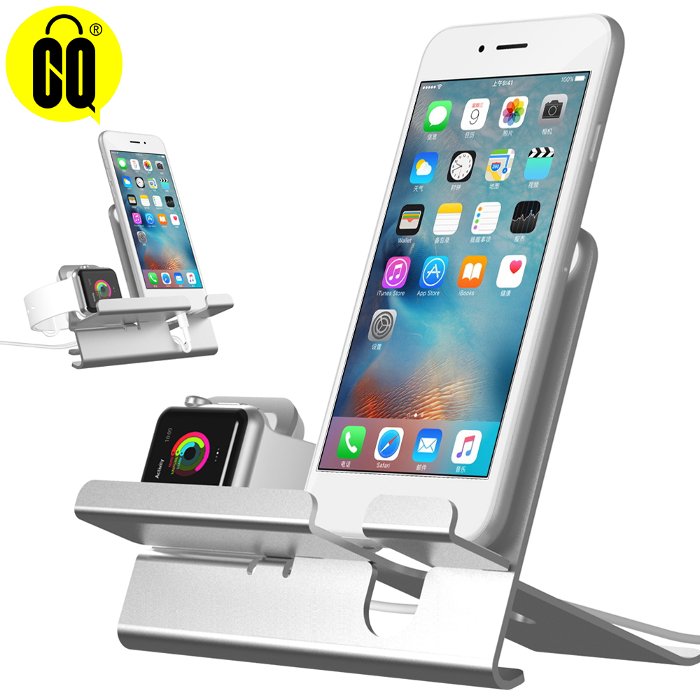 Refinement Desk Charging Dock station for iPhone X/XR/7/6/5/SE/8 ,For Apple Watch stand table base support For ipad