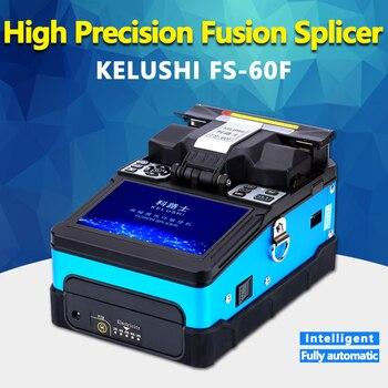 KELUSHI FS-60F inteligente automático empalmador de fusión óptica de la fibra FTTH fibra óptica de soldadura máquina de empalme de inteligente