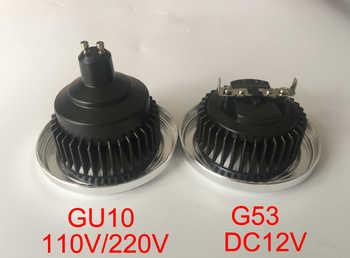 AR111 LED Lamp 20W G53 GU10 LED Spotlight 12V/AC85-265V Cylindrical Shape CREE COB ES111 Bulb 3 years Warranty Free Shipping