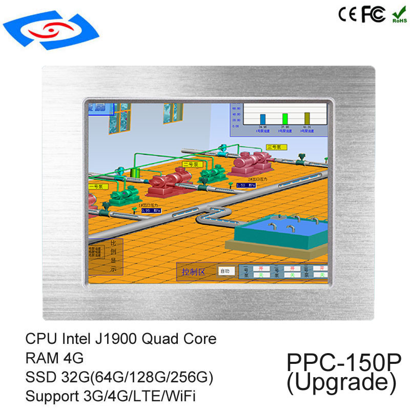 High Quality 15 Inch Industrial Touch Screen Panel PC All In One Tablet With GPIO And 2xRJ45 LAN Port For Win Linux OS For TAXI