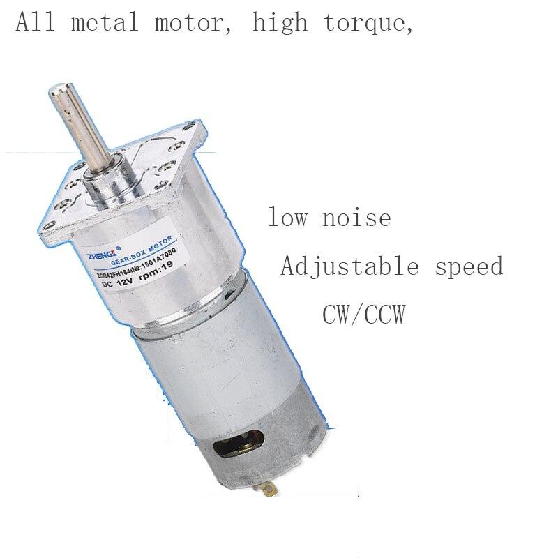 Permanent magnet DC ordinary gear motor ZGB42FH all aluminum shell pure copper motor DC12V/24V high torque motor zgb37rh dc 24v 400rpm high torque permanent magnet dc gear motor diy robot